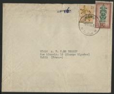 """CONGO BELGE """"BUKAVU-1 / H"""" Obl. Cachet à Date Sur N° 288 + 313. Sur Enveloppe Pour La France. - Belgian Congo"""