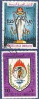 UNITED ARAB EMIRATES UAE USED 1973 NATIONAL YOUTH FESTIVAL - Ver. Arab. Emirate