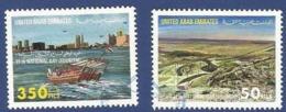 UNITED ARAB EMIRATES - UAE USED 1998 27th NATIONAL DAY - TOURISM BOAT FLAG BIRDS BIRD - Ver. Arab. Emirate