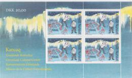 Greenland 1997 Greenland Cultural Centre Souvenir Sheet MNH/** (H58) - Groenlandia