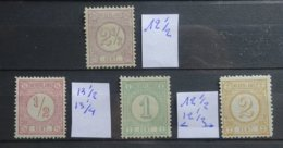 NEDERLAND  1876  Nr. 30 - 33   Licht Spoor Van Scharnier *    CW 270,00    NVPH 2017 - Ungebraucht