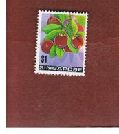 SINGAPORE   -  SG 221  -    1973  FRUITS: GARCINIA MANGOSTANA  -  USED ° - Singapore (1959-...)