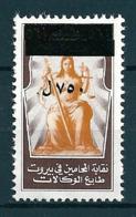2000 Libanon Proxy (Fiskal)  1125 L.  Postfrisch/MNH  O.Gummi? - Libanon