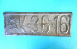 YUGOSLAVIA ARMY ( Then Only JA - Jugoslavenska Armija ) ... Vintage License Plate ( 1946.) * Serbia Croatia Slovenia RRR - Number Plates