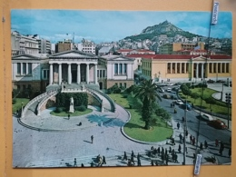 KOV 52-8 - ATHENS, ATHENES, GREECE, BIBLIOTHEK, LIBRARY - Grecia