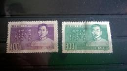 China 1951 The 15th Anniversary Of The Death Of Lu Xun, 1881-1936 - 1949 - ... República Popular
