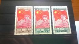 China 1950 - Ungebraucht