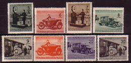 BULGARIA / BULGARIE - 1942 - Colis Postaux L - 8v** - Nuevos