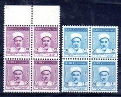 11.8.1964; Königreich Libyen - Ahmed-el-Sharif, Mi-Nr. 158 + 159 Im 4er Block; Postfrisch, Los 51859 - Libye