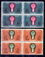 22.3.1967; Königreich Libyen - Wohe Der Arabischen Liga, Mi-Nr. 250 + 251 In 4er Block; Postfrisch, Los 51861 - Libye