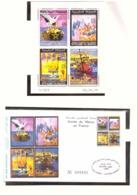 Maroc. FDC. Cachet Union Postale Universelle (UPU). 22è Congrès. Pekin 1999 + Bloc De 4 Timbres Année Du Maroc En France - U.P.U.