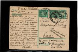 LCTN57/2 - ALLEMAGNE III REICH EP CP DECEMBRE 1926 - Deutschland