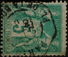 Sage N°75 Type Il O.(CAD OCTOGONAL ) PARIS PL DE LA BOURSE.21 Déc 1890. - 1876-1898 Sage (Type II)