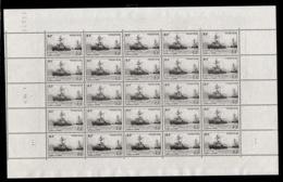 YV 752 N** En Feuille Complete De 25 Timbres , Batiment De Ligne - Feuilles Complètes