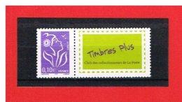 PERSONNALISE- 2006 - N°3916A - MARIANNE DE LAMOUCHE AVEC VIGNETTE TIMBRE PLUS - Y & T- COTE : 2 EUROS - France