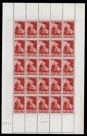 YV 753 N** En Feuille Complete De 25 Timbres , Pour Le Musée Postal - Feuilles Complètes
