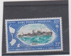 """SAINT PIERRE ET MIQUELON 1 T Neuf Xx 414 - Bateau - """"L'Aconit"""" - 30ans Ralliement à La France Libre - Bateaux"""