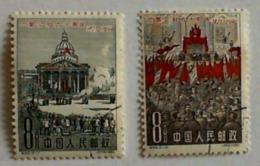 1961 CHINA THE 90TH ANNIVIRSARY Of Paris Commune - 1949 - ... People's Republic