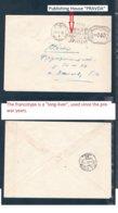 1958/   USSR .ATM .Postage Meter. - 1923-1991 USSR
