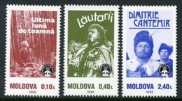 MOLDOVA 1995 Centenary Of Cinema MNH / **.  Michel 187-89 - Moldova