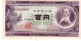 Japan P.90 100 Yen 1953  Unc - Japan