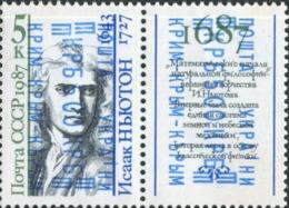 ISAAC NEWTON With KRIM Overprint Emis En 1993 UKRAINE Crimea  Overprint On 1987 USSR - Physics