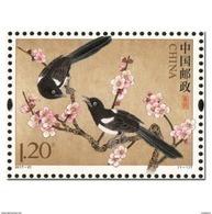 2017-21 CHINA  Bird-Magpie STAMP 1V - 1949 - ... Repubblica Popolare