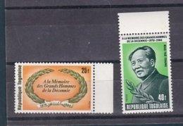 "TOGO 1980 MNH - ""TO THE MEMORY OF GREAT MEN OF THE 1970-1980 DECADE.Mao Tse-Tung . - Mao Tse-Tung"