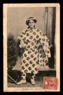 TANZANIE - ZANZIBAR - AN ARAB LADY - FEMME - VOIR ETAT - Tanzanie