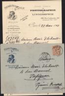 Enveloppe Illustrée Pierre Petit Fils Opère Lui-même Paris Photographie Linographie Paris Départ 23 9 03 YT 117 Mouchon - Marcophilie (Lettres)