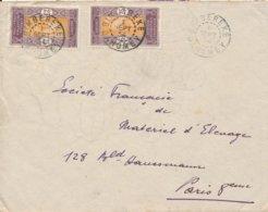 Lettre Du 01/09/1934 Avec Oblitération De Bimbereke (Dahomey - Colonie Française) Arrivée à Paris Le 06/10/1934 - Dahomey (1899-1944)