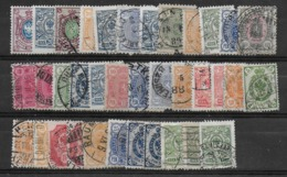 Finland Lot Definitives, Arms - 1856-1917 Russian Government