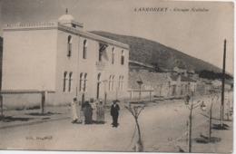 ALGERIE  CANROBERT  GROUPE SCOLAIRE - Autres Villes