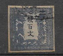 Japon  Dragons  N° 2 B Papier Uni  Bleu Foncé Oblitéré B/TB  Soldé ! ! ! Le Moins Cher Du Site ! ! ! - Oblitérés