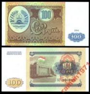 100 Pieces Tajikistan 100 Rubles 1994 UNC - Tadzjikistan