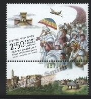 Israel 2011  Yv. 2114, Aliyah Of Ethiopian Jewry – Tab - MNH - Israel