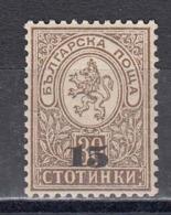Bulgaria 1892 - Petit Lion, Timbre De 1889 Avec Surchage, YT 40, Gomme D'origine, Neuf** - 1879-08 Principalty