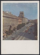 516 RUSSIA 1963 ENTIER POSTCARD A 08899 Mint KHARKOV Ukraine TEVELEV SQUARE TRAM TRAMWAY CAR BUS Council Soviet RADA - Tramways