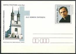 Poland 1995 Mi 1091 Postal Stationery ( Cp ZE4 PLD1091 ) - Sin Clasificación