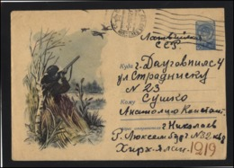RUSSIA USSR Stamped Stationery Used 60-124 Fauna Birds Hunting - 1923-1991 URSS