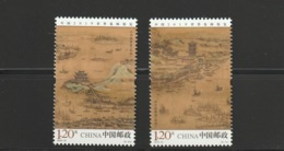 China 2019 - 12 World Stamp Exhibition MNH / Famous Chinese Antique 2v *** MNH - 1949 - ... Repubblica Popolare