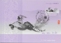 CARTE MAXIMUM - MAXICARD - MAXIMUM KARTE -  MAXIMUM CARD - MACAU / MACAO - CHINE - 2009 - ANNÉE LUNAIRE DU BUFFALO - Astrologia