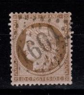 GC 1601 De FRUGES (Pas De Calais) Sur YV 58 Pas Aminci, Une Dent Courte - Marcophilie (Timbres Détachés)