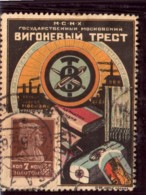 Postage And Advertising Stamp 2 Wigony Trust - 1923-1991 USSR