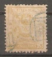 Timbre De 1885 ( Chine / Candarin ) - Oblitérés