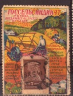 Postage And Advertising Stamp 9 Gosselsindikat Tractor Seeder Milk Watermelons - 1923-1991 URSS