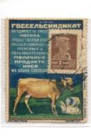 Postage And Advertising Stamp 8 Gosselsindikat Cow Sheep - 1923-1991 URSS