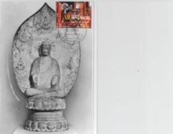 CARTE MAXIMUM - MAXICARD - MAXIMUM KARTE -  MAXIMUM CARD - MACAU / MACAO - CHINE - 2002 - BOUDHA EN M'DITATION - Buddhismus