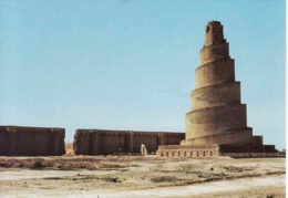 Iraq, Samarra, Mosquee Du Vendredi,  Unused, Inutilisé - Irak