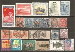24 Timbres De  ( Chine ) - China